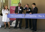 ribbon-cuttingRR